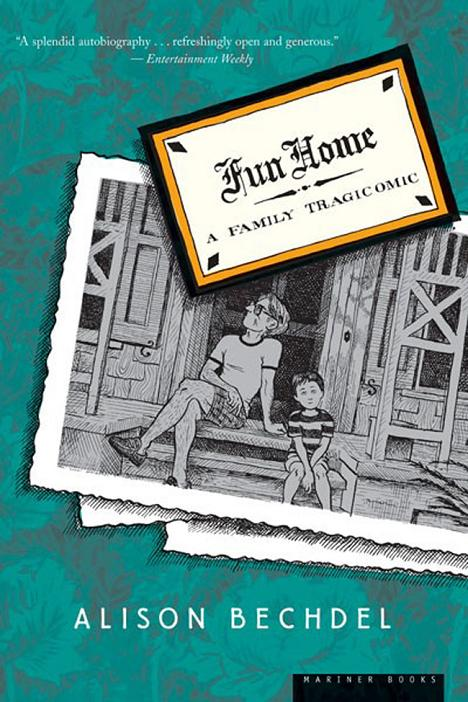 1-fun-home-alison-bechdel-cover.jpg
