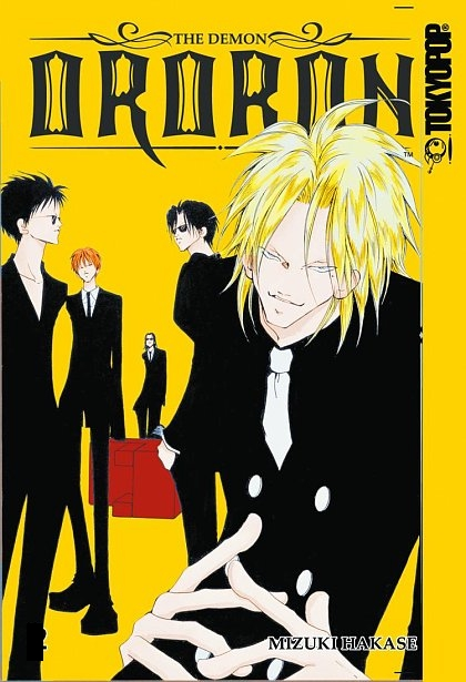 manga_cover_ororon_complete_set.jpg