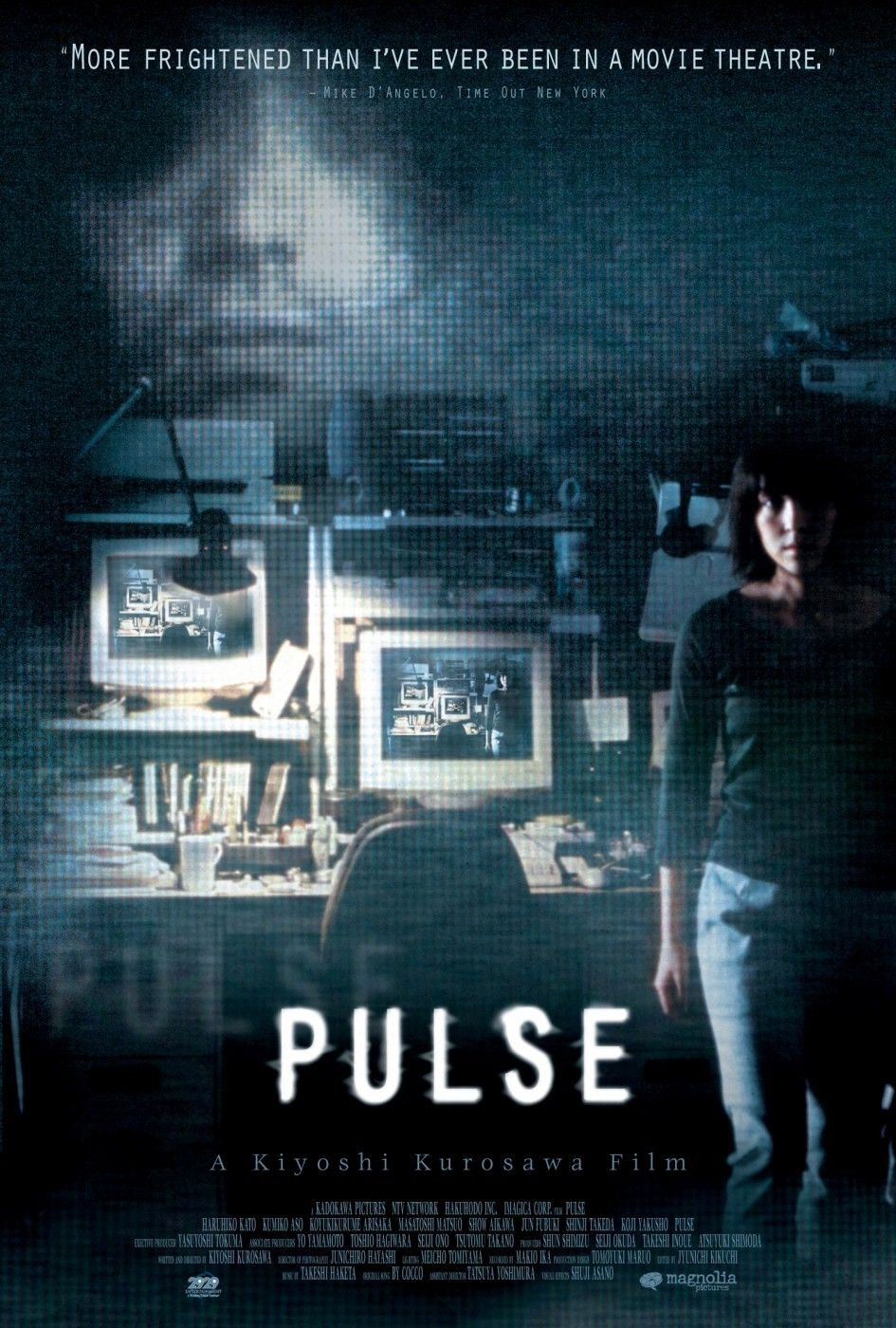 pulse_xlg